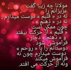 226900 خزان بوشهر