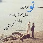 222972 خزان بوشهر