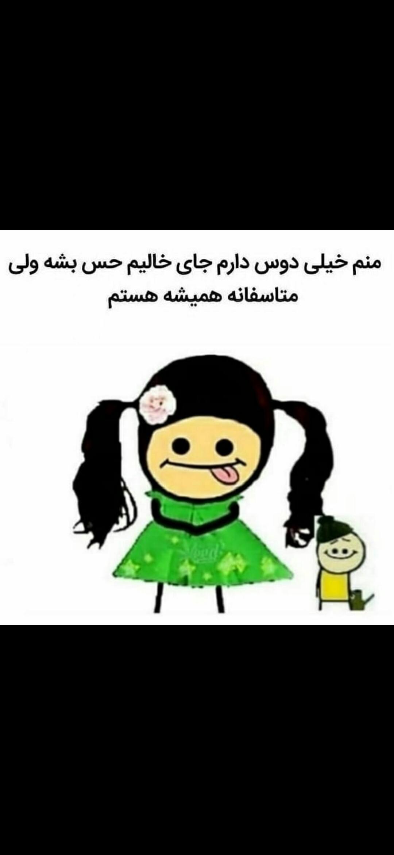 266132 سمن بوشهر