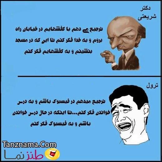 223544 خزان بوشهر