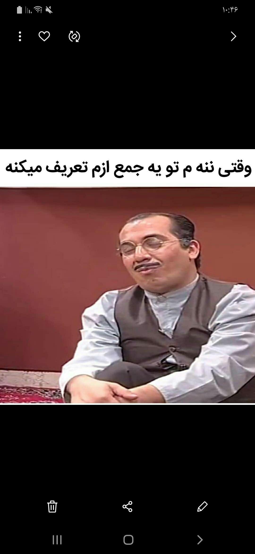 266147 سمن بوشهر