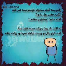 215078 خزان بوشهر