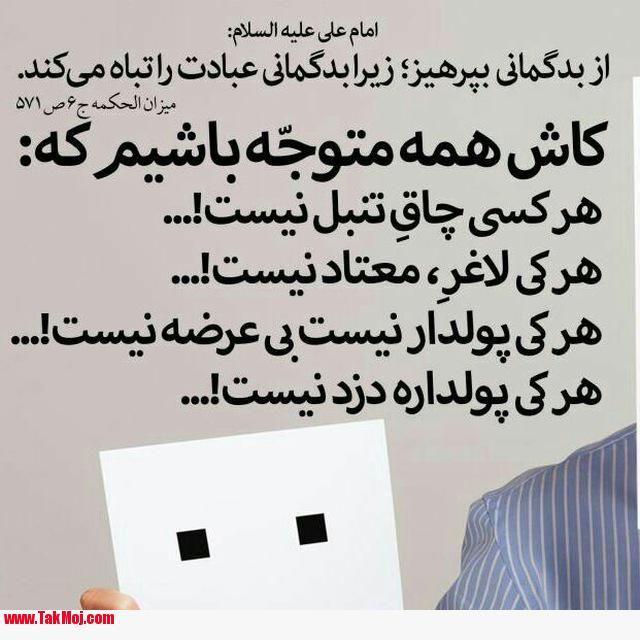 213832 خزان بوشهر