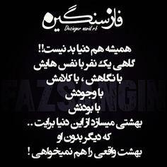 شبکه اجتماعی ساناز بوشهر