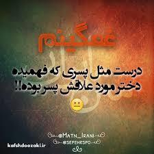 226107 خزان بوشهر