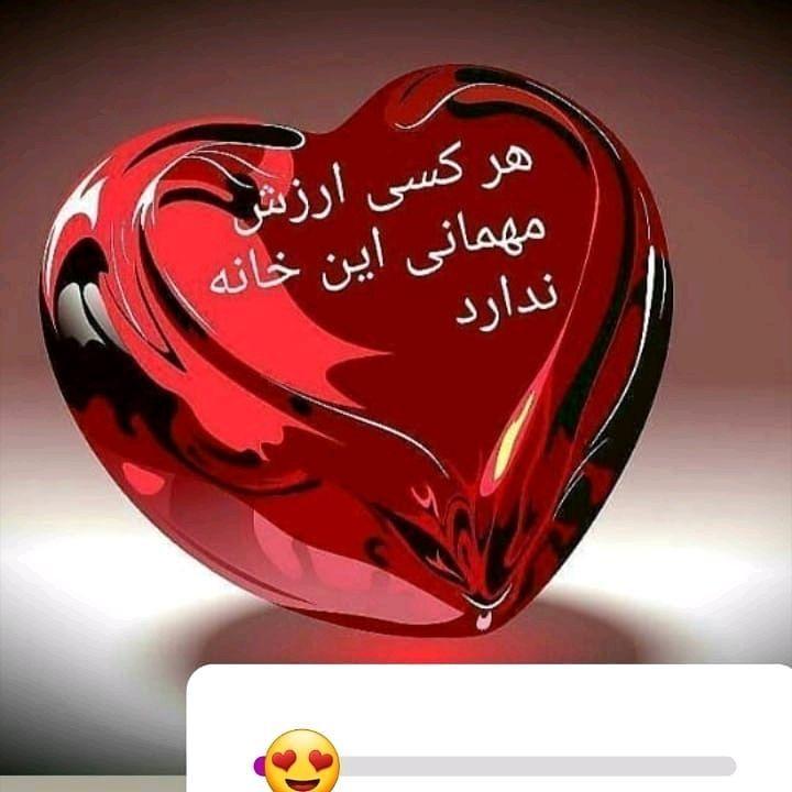 269065 سمن بوشهر