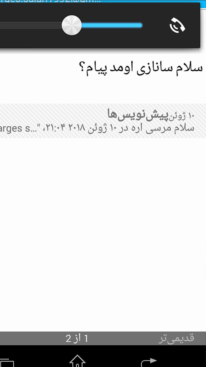 226720 ساناز بوشهر