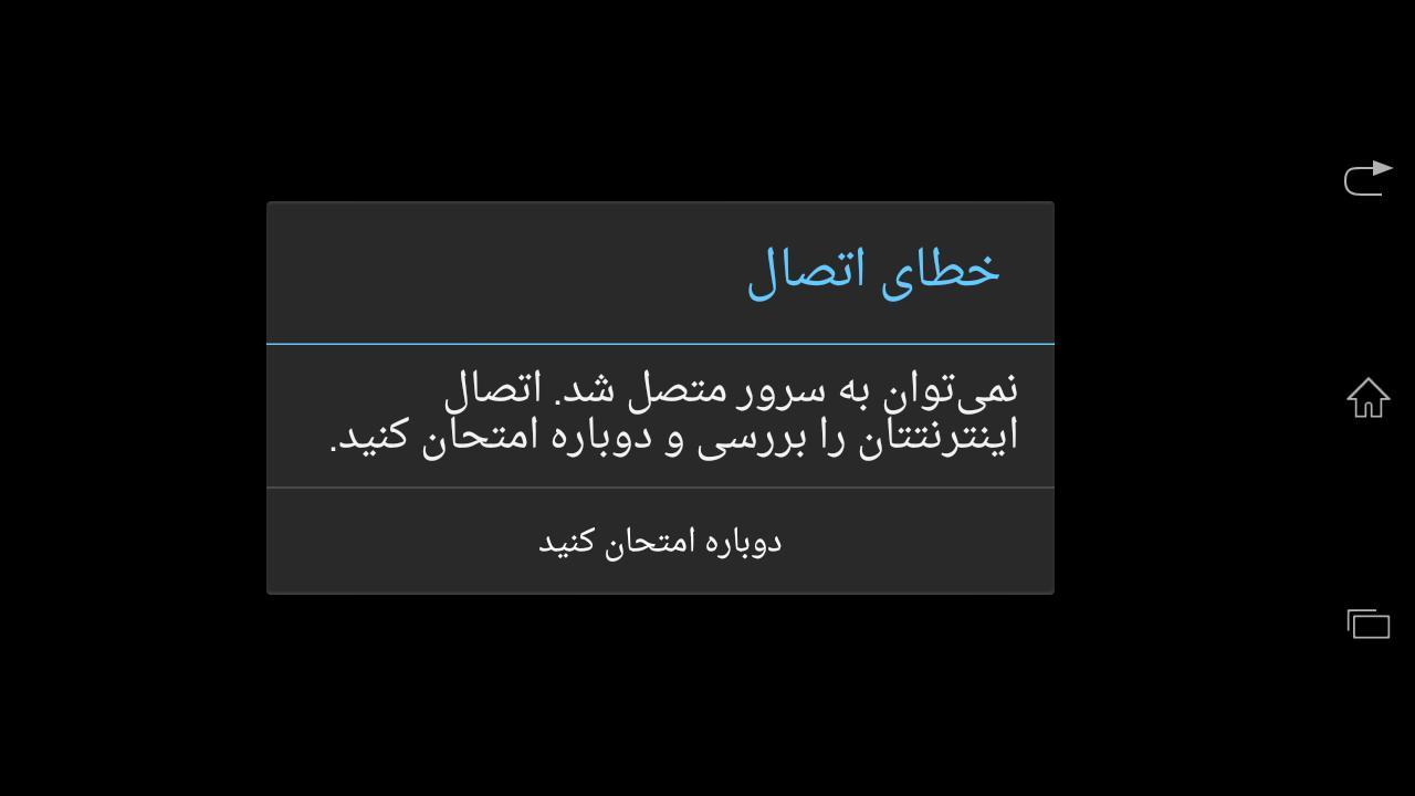 226867 خزان بوشهر