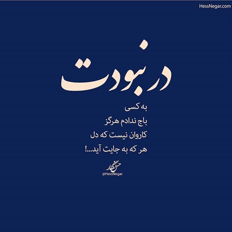 238079 خزان بوشهر