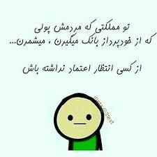212922 خزان بوشهر