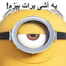 212937 ساناز بوشهر