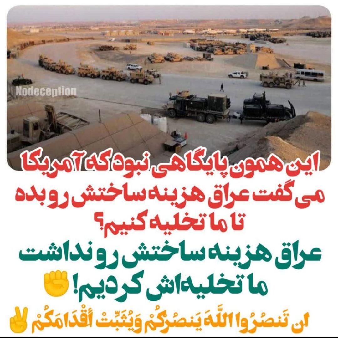 269084 سمن بوشهر
