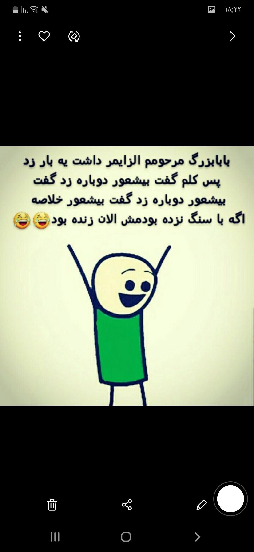 266112 سمن بوشهر