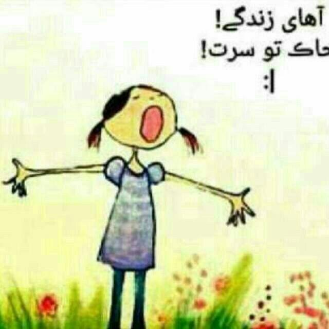 239068 خزان بوشهر