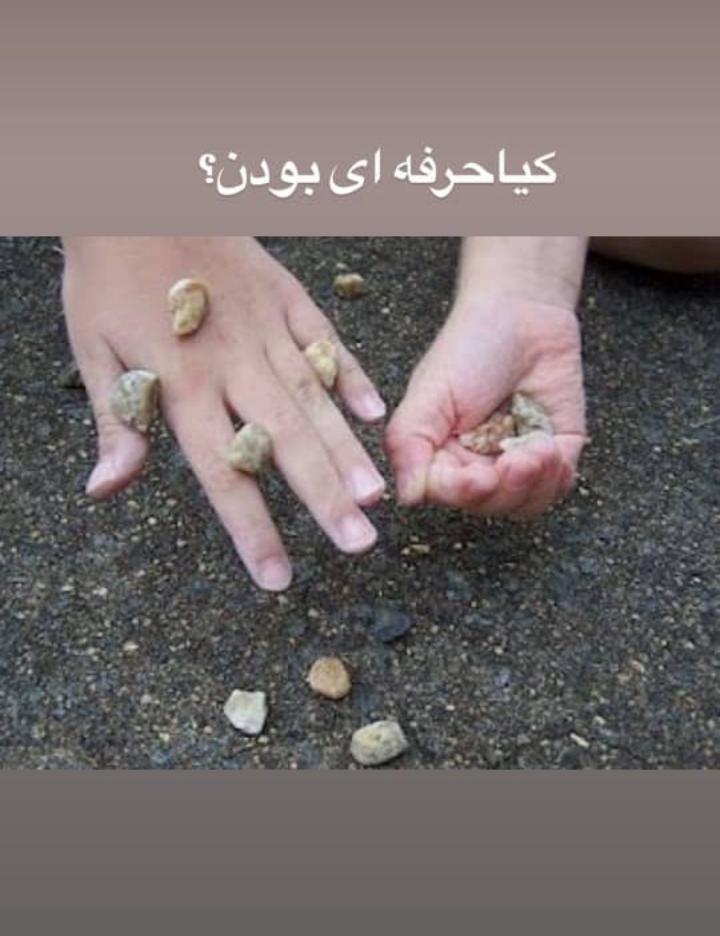 *بیدار* معشوق6725