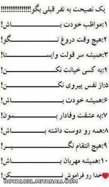 201086 فاطمه عطا