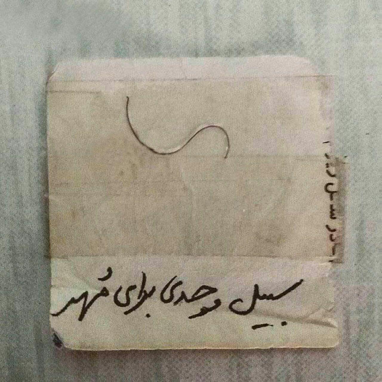 271188 محمد88