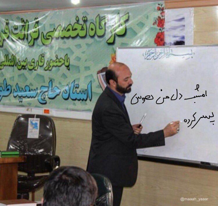 213174 حاج سعید طوسی